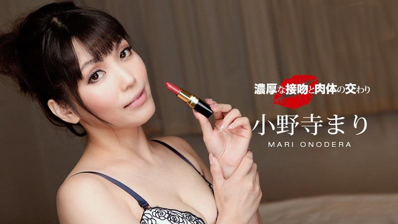 1Pondo-060119_857 Mari Onodera - 1080HD