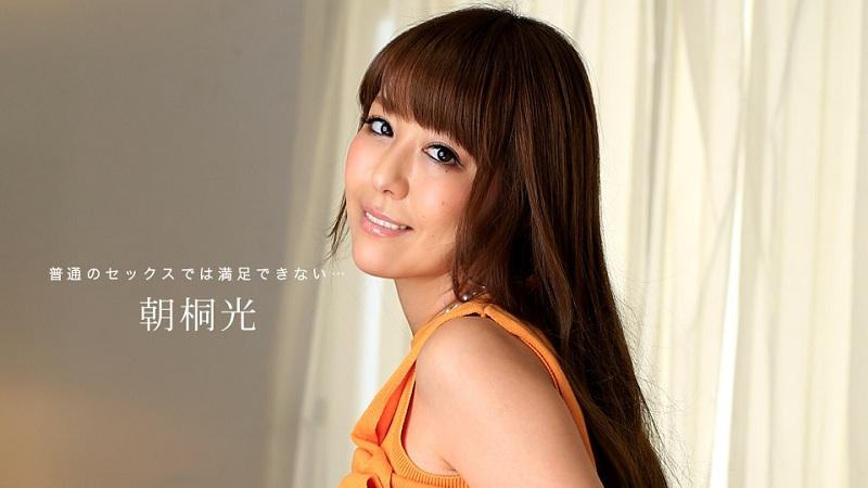 1Pondo-060218_695 Akari Asagiri - 1080HD