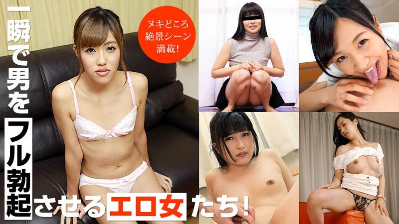 1Pondo-060419_001 Haruka Manabe Amina Konno - 1080HD