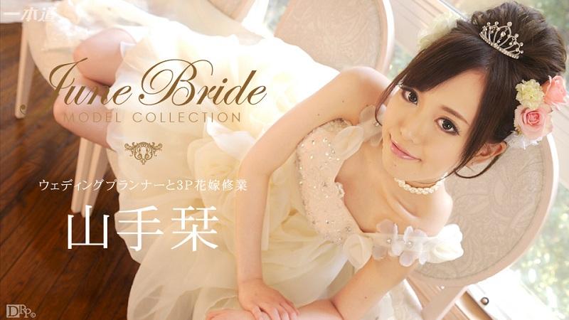 1Pondo-060714_823 Shiori Yamate - 720HD