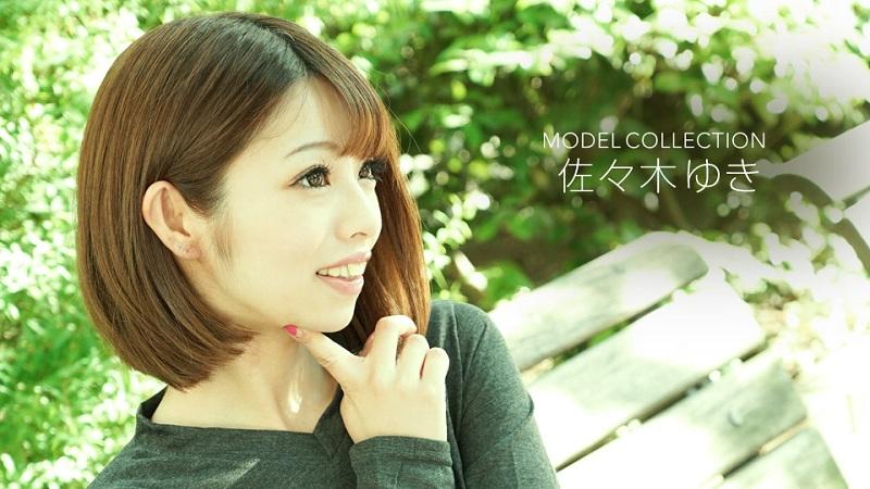 1Pondo-060918_698 Sakura Akina - 1080HD