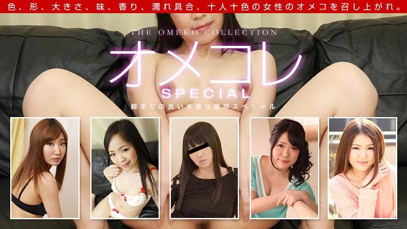 1Pondo-061319_860 Hitomi Serizawa Mirai Himeno AIKA - 1080HD