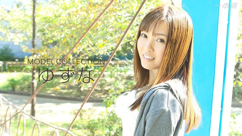 1Pondo-061716_321 Kana Miyashita - 1080HD