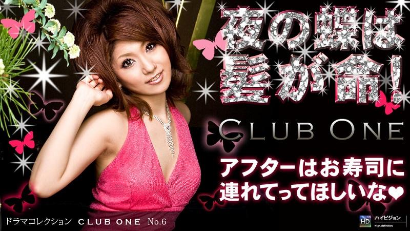 1Pondo-062009_612 Saaya Hazuki - 720HD