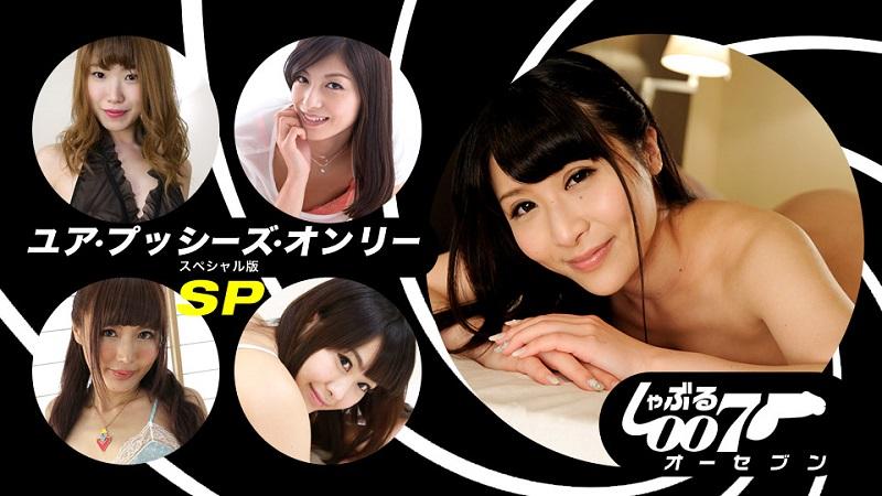 1Pondo-062019_862 Linoa Sara Maehara Hina Kuraki - 1080HD