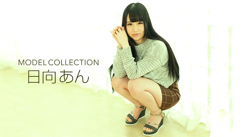 1Pondo-062519_864 Anri Hinata - 1080HD