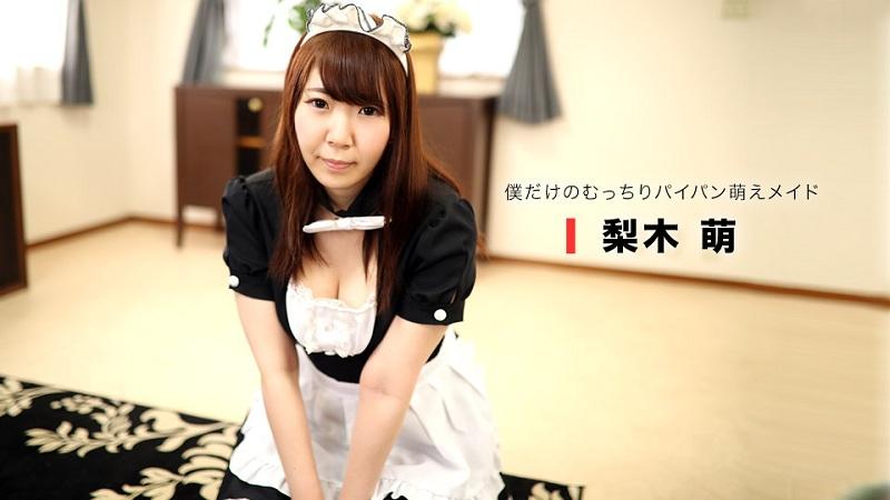1Pondo-062818_706 Moe Nashiki - 1080HD