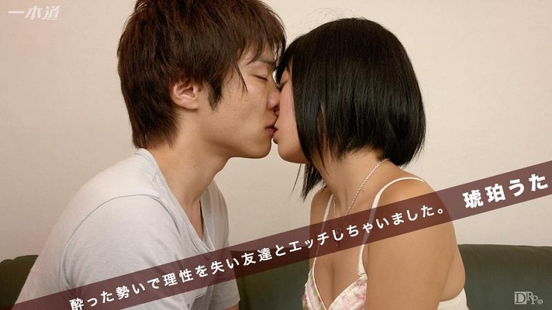1Pondo-062916_329 Uta Kohaku - 1080HD