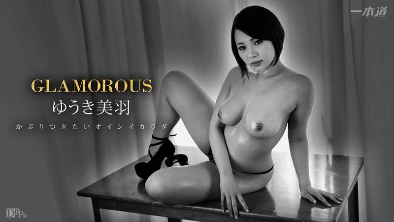 1Pondo-070817_550 Mihane Yuuki - 720HD