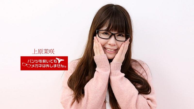 1Pondo-071818_715 Masaki Uehara - 1080HD