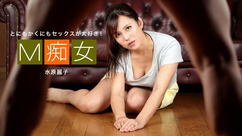 1Pondo-071819_872 Reiko Mizuhara - 1080HD
