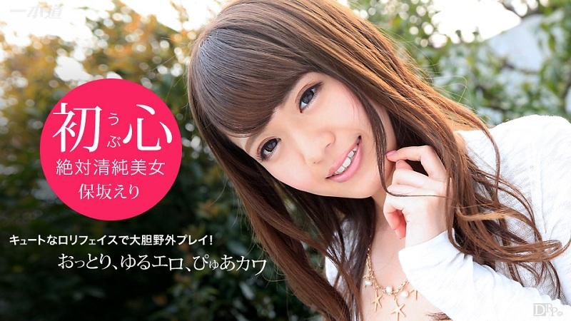 1Pondo-071915_118 Eri Hosaka - 72HD