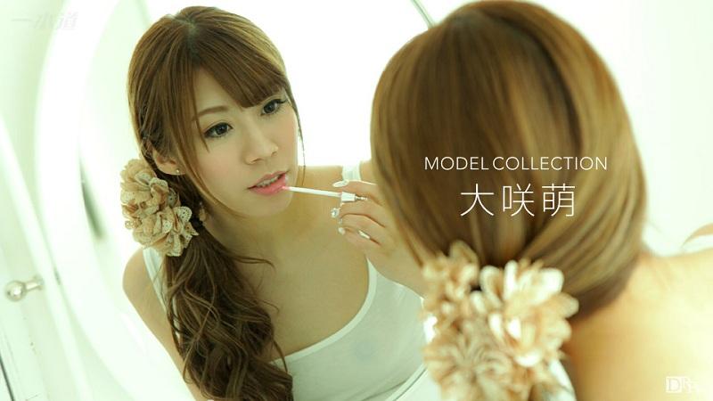 1Pondo-072217_556 Moe Osaki - 720HD