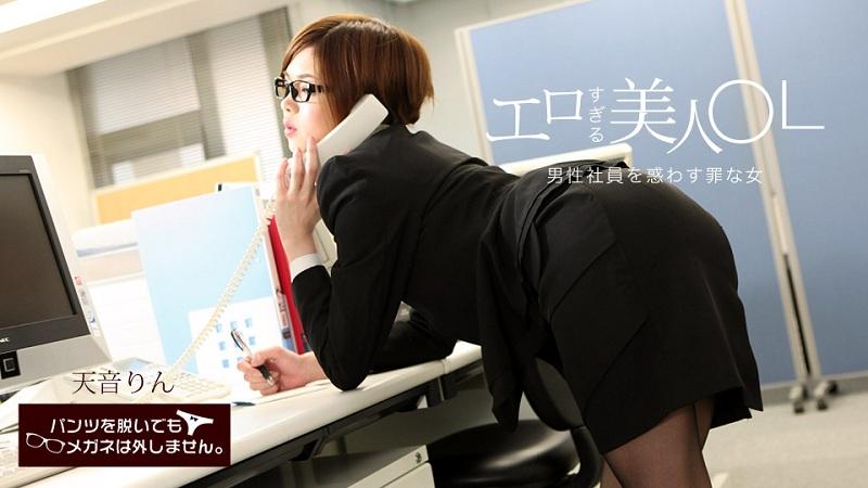 1Pondo-072818_720 Rin Amane - 1080HD