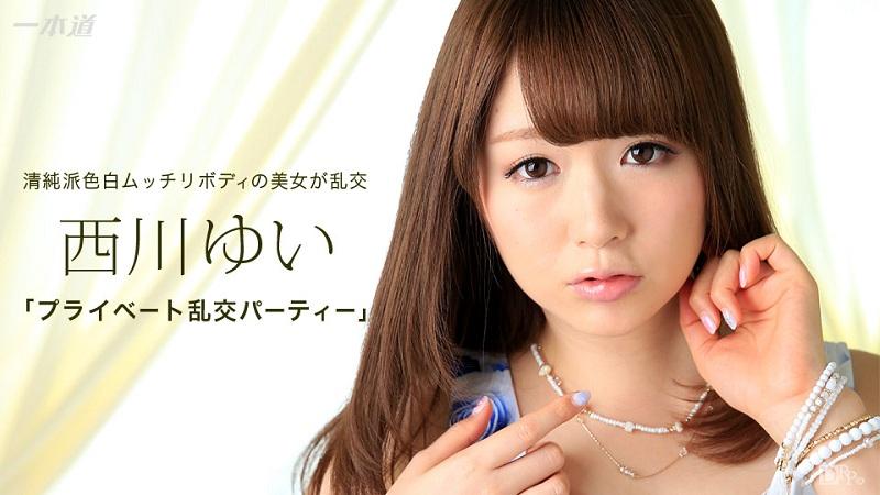 1Pondo-073016_350 Yui Nishikawa - 720HD
