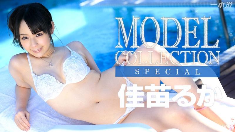 1Pondo-080714_001 Kanae Ruka - 720HD