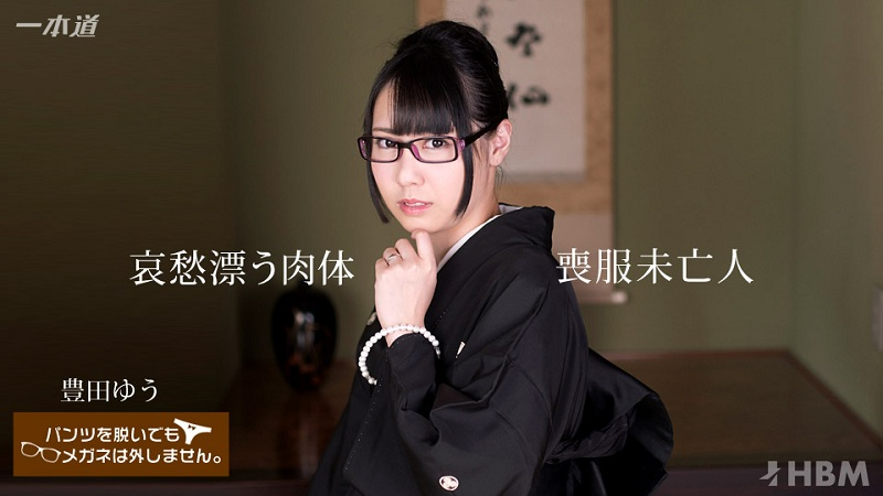 1Pondo-081117_564 Toyota Yuu - 720HD