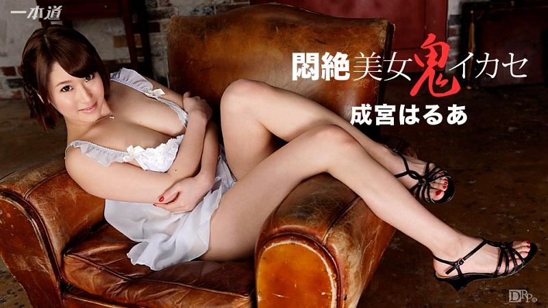 1Pondo-081216_360 Harua Narimiya - 1080HD