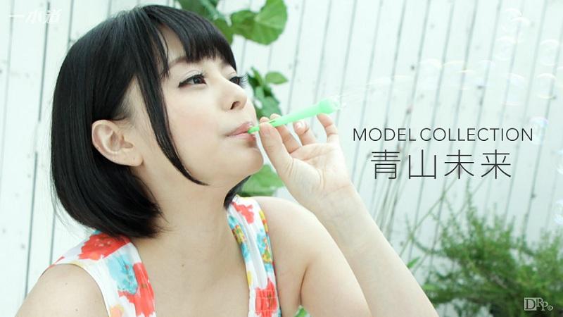 1Pondo-081316_361 Miku Aoyama - 1080HD