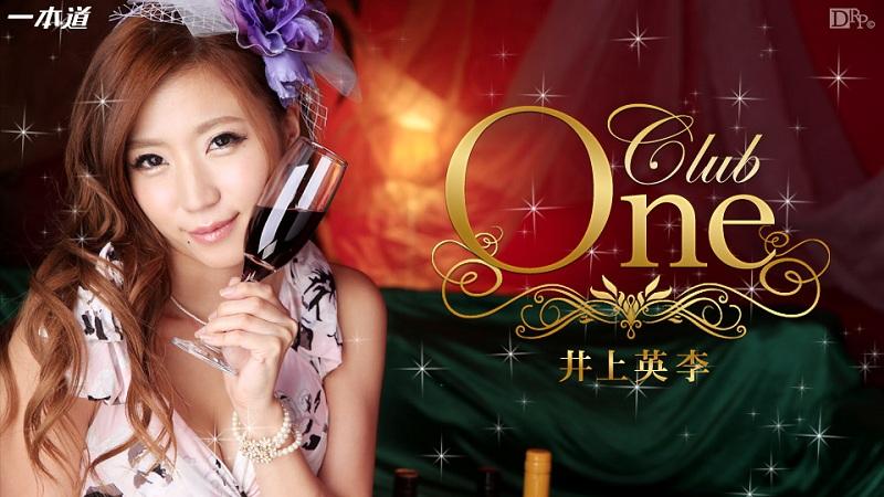 1Pondo-081414_862 Eri Inoue - 720HD