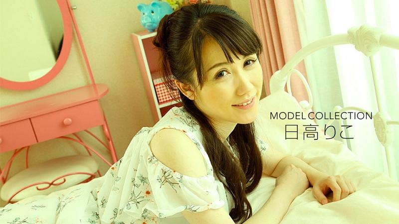 1Pondo-081618_729 Riko Hidaka - 1080HD