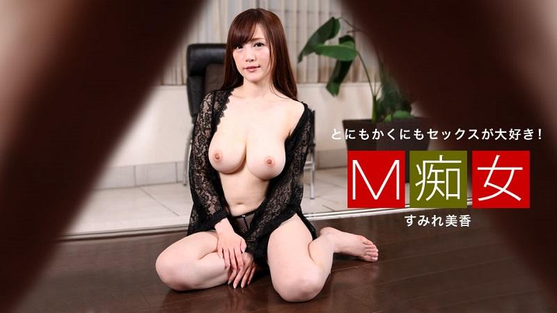 1Pondo-081719_886 Mika Sumire - 1080HD