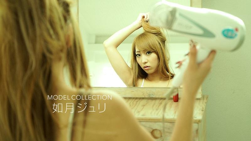 1Pondo-082518_734 Sakurai Reira - 1080HD