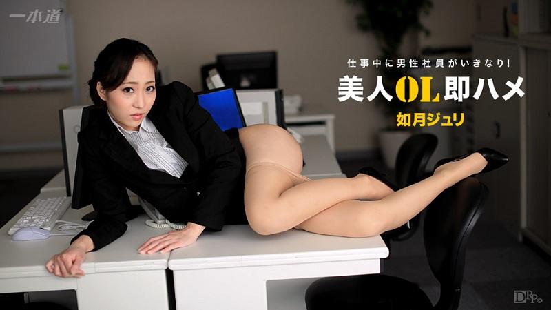 1Pondo-082617_572 Sakurai Reira - 720HD