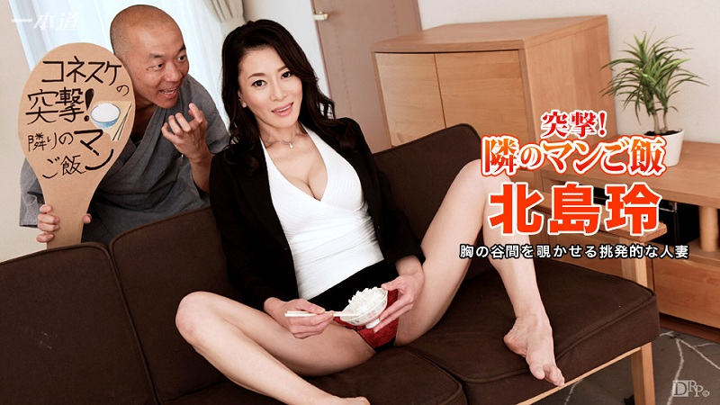 1Pondo-083116_373 Rei Kitajima - 1080HD