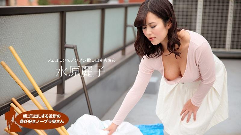 1Pondo-090818_740 Reiko Mizuhara - 1080HD