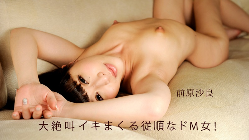 1Pondo-091019_897 Sara Maehara - 1080HD