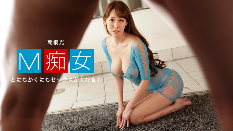 1Pondo-091419_899 Akari Asagiri - 1080HD