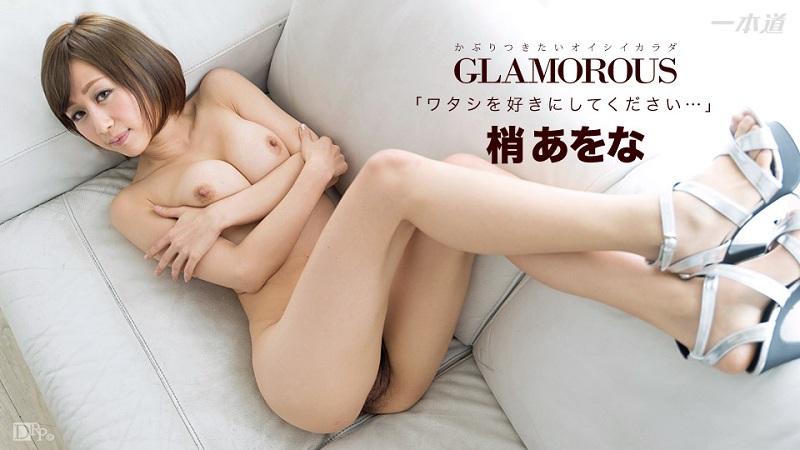 1Pondo-091516_383 Aona Kozue - 1080HD