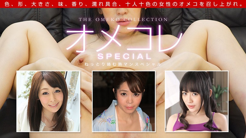 1Pondo-091719_901 Kojima Hiyori Usui Satomi Honzyo Ayano - 1080HD