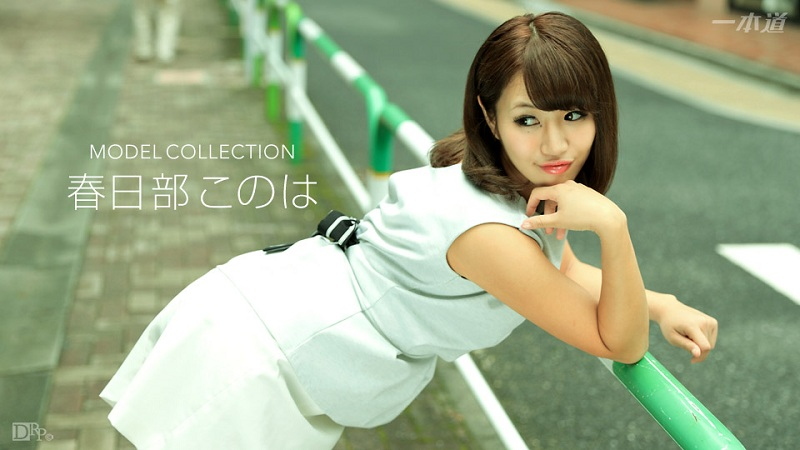 1Pondo-092117_583 Konoha Kasukabe - 720HD
