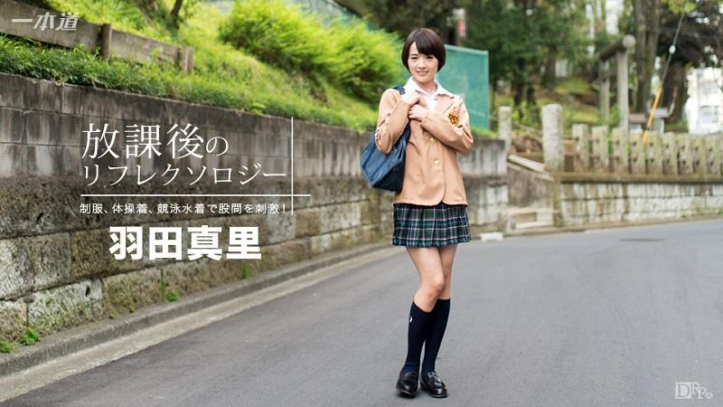 1Pondo-092316_390 Mari Haneda - 1080HD