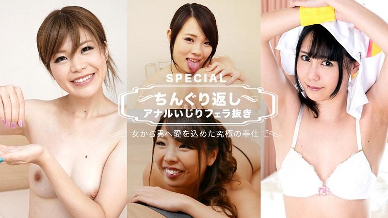 1Pondo-092618_748 Hikari Kanan Kanon Yumesaki - 1080HD