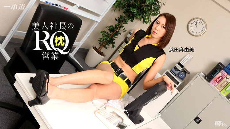 1Pondo-092817_586 Mayumi Hamada - 720HD