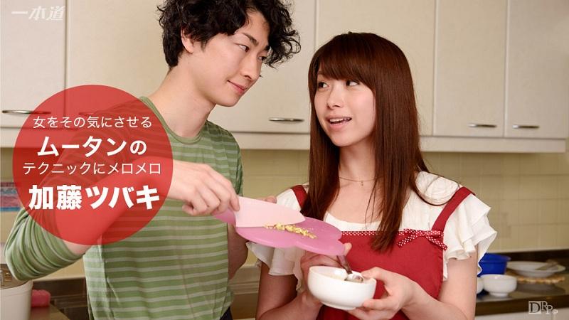 1Pondo-092916_394 Tsubaki Kato - 1080HD