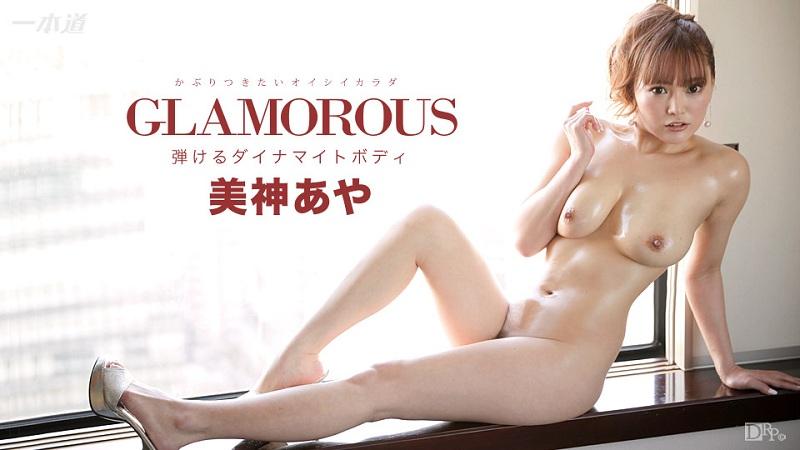 1Pondo-093016_395 Aya Mikami - 1080HD
