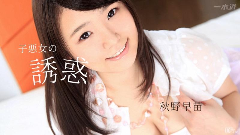 1Pondo-101017_590 Doremi Miyamoto - 720HD