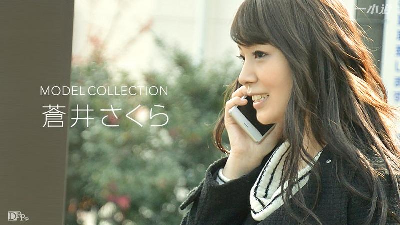 1Pondo-101216_403 Sakura Aoi - 1080HD