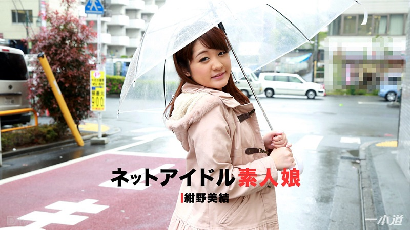 1Pondo-102417_596 Miyu Konno - 1080HD