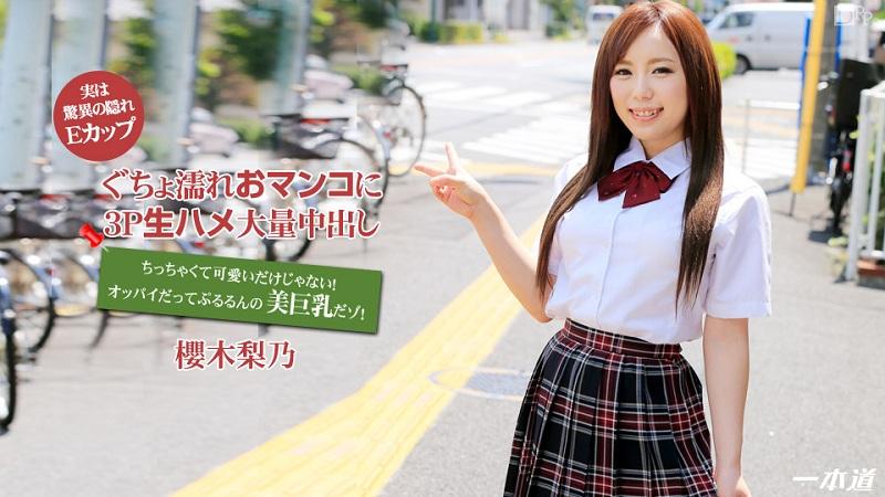 1Pondo-102514_910 Rino Sakuragi - 720HD
