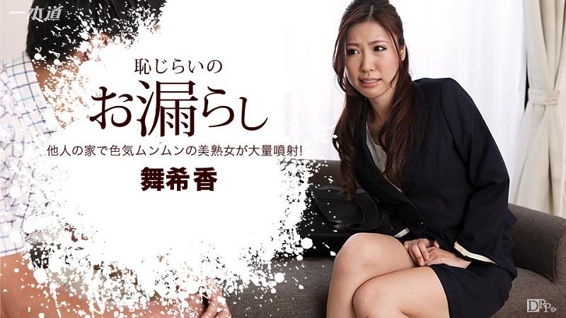 1Pondo-102816_415 Maiki Kaori - 1080HD