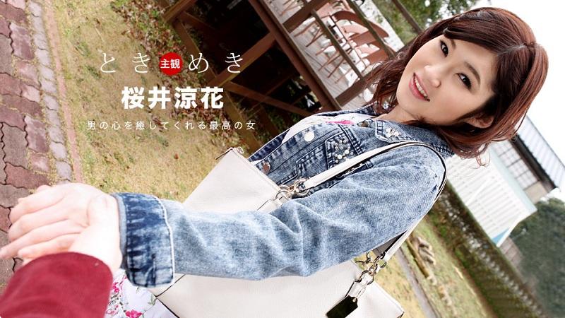 1Pondo-103018_762 Ryouka Sakurai - 1080HD