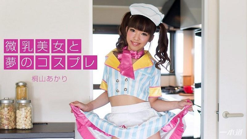 1Pondo-110317_600 Akari Kiriyama - 720HD