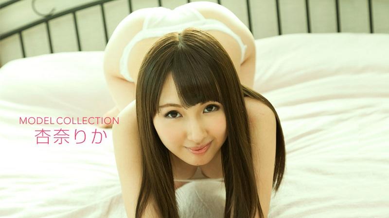 1Pondo-110318_764 Rika Anna - 1080HD