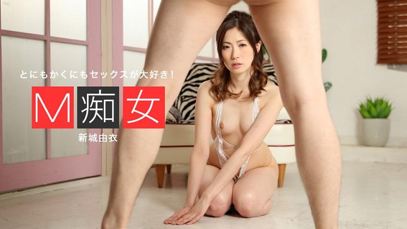 1Pondo-110919_926 Yui Shinjyo Saegimi Maiko - 1080HD