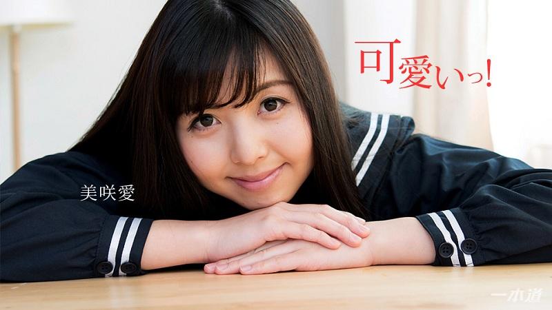 1Pondo-111117_604 Ai Misaki - 1080HD